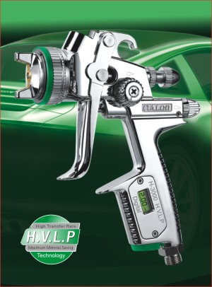 H-3000 H.V.L.P DIGITAL spray gun